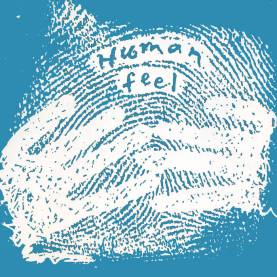 humanfeel-favor