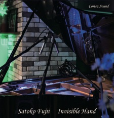 invisible-hand-solo-cd-cover